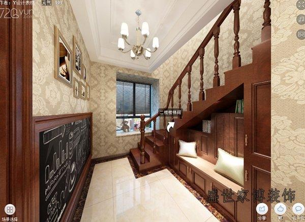 襄阳山水天成复式楼装修设计
